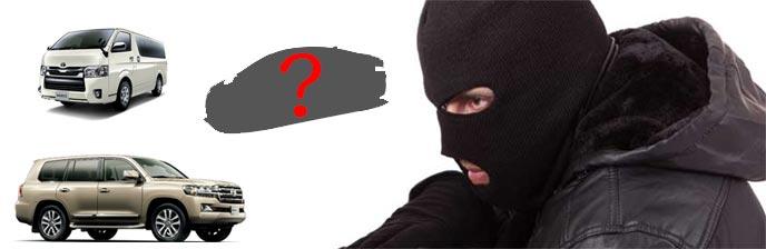 人気の車種をネットで調べる窃盗犯