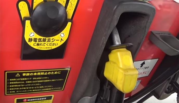 ハイオクとレギュラーを売る海外のガソリンスタンド