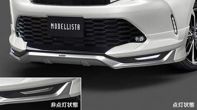 MODELLISTA Ver.2のフロントスポイラー