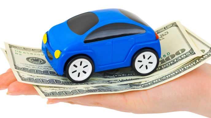 車にかかる維持費
