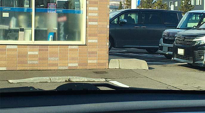 コンビニの駐車場