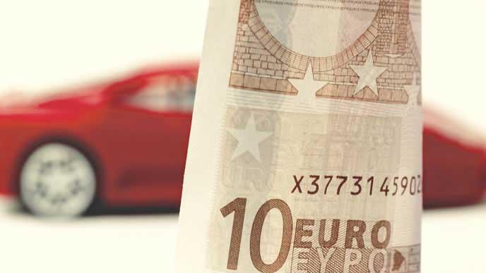 車の維持費のイメージ
