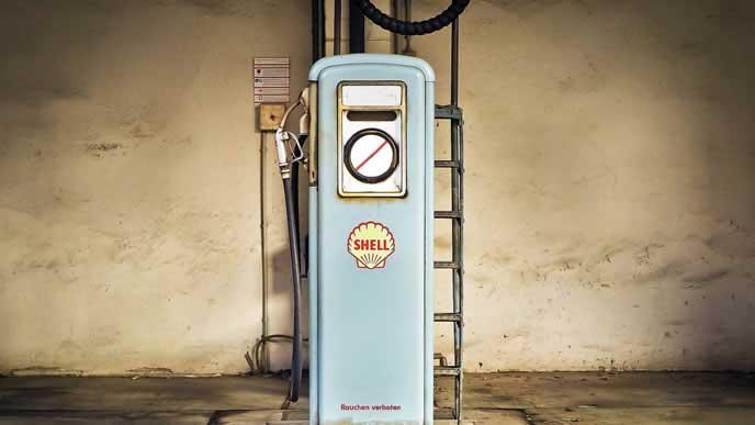 給油するためのガソリンスタンド