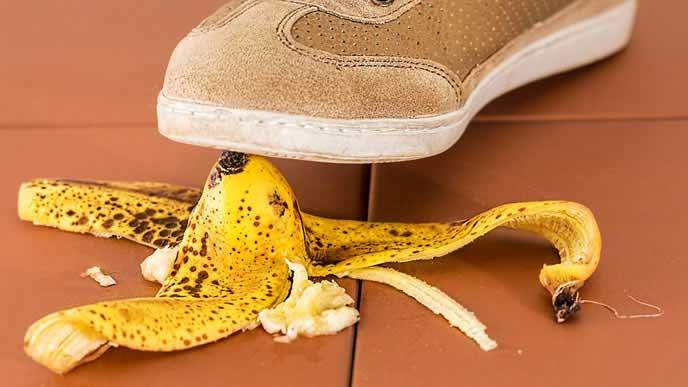 バナナの皮を踏む直前