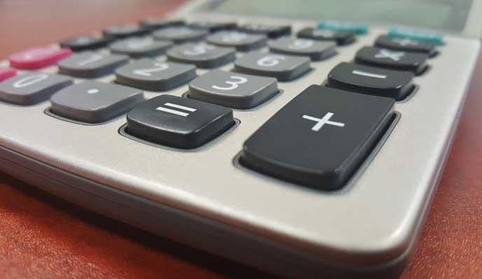 自動車税を計算する電卓