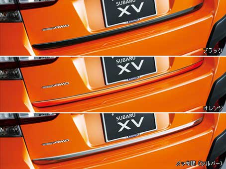 新型スバルXVのテールゲートガーニッシュ