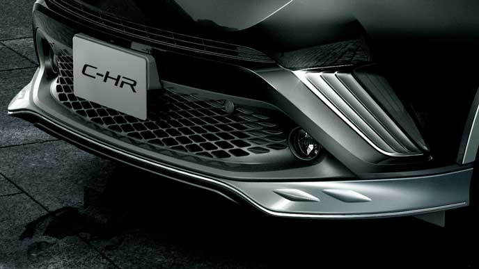 C-HRのメタリックスタイルforトヨタのフロントスポイラー