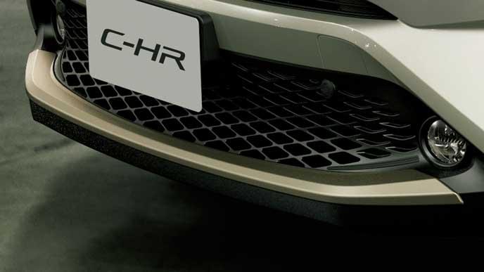 C-HRのスマートスタイルforカローラのフロントロアガーニッシュ