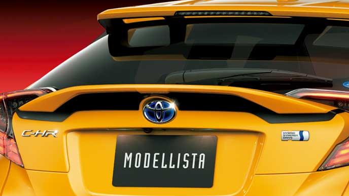 C-HRのモデリスタ ブーストインパルススタイルのバッグドアスポイラー