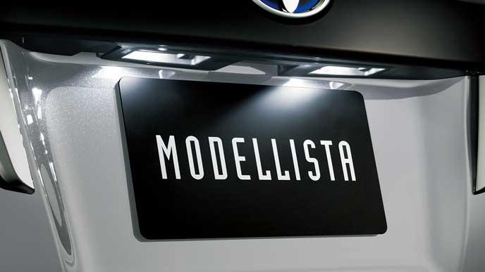 モデリスタ・エアロキットのLEDライセンスランプ