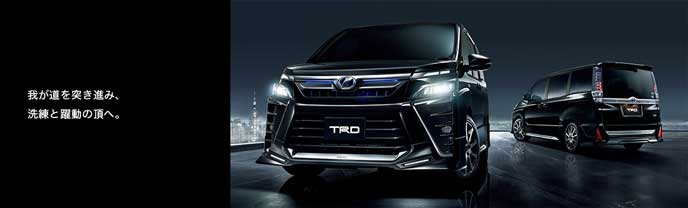 TRD for HYBRID ZS・ZSの新型ヴォクシー