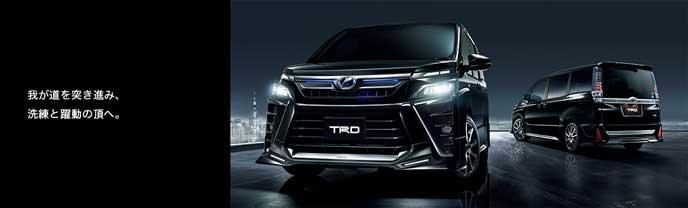 TRD for HYBRID ZS・ZSの新型ヴォクシー
