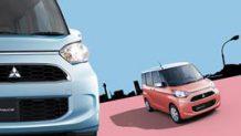 スライドドアの軽自動車まとめ!価格・燃費・使い勝手を比較