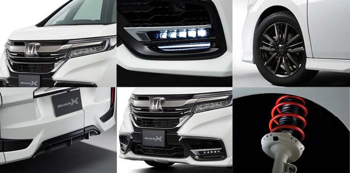 新型ステップワゴン モデューロXの専用エクステリア装備