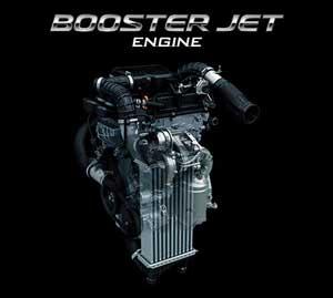 スイフトの新型ブースタージェットエンジン
