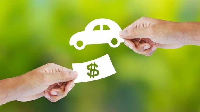 車とお金を交換する人