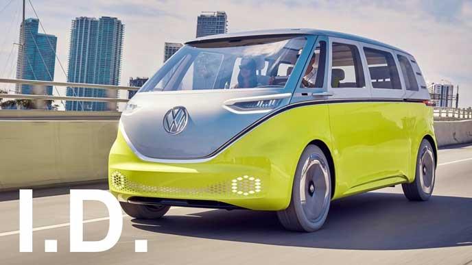 都会を走るVWの新型EV車ID BUZZ