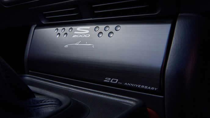 S2000のオーディオリッド