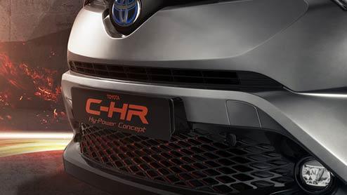 C-HR GRスポーツのプロトタイプ「Hy-Powerコンセプト」が公開