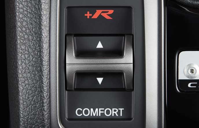 新型シビック タイプRの走行モード選択レバー