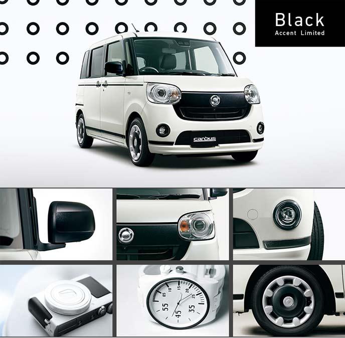 ムーヴキャンバス特別仕様車「ブラックアクセントリミテッドSAⅢ」