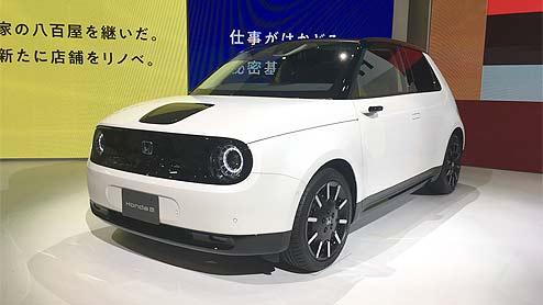 ホンダeが欧州で予約が始まり日本も2020年10月導入予定
