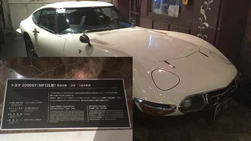 2000GT復活か!東京モーターショー出展が噂された伝説の名車を紹介