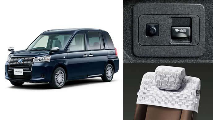 2021年新型ジャパンタクシーのエクステリアと追加装備