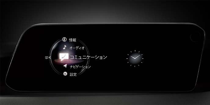 新型MAZDA3のナビゲーションディスプレイ