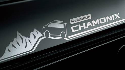 デリカD5の特別仕様車シャモニーの最終型が発売!装備満載でお買い得な1台