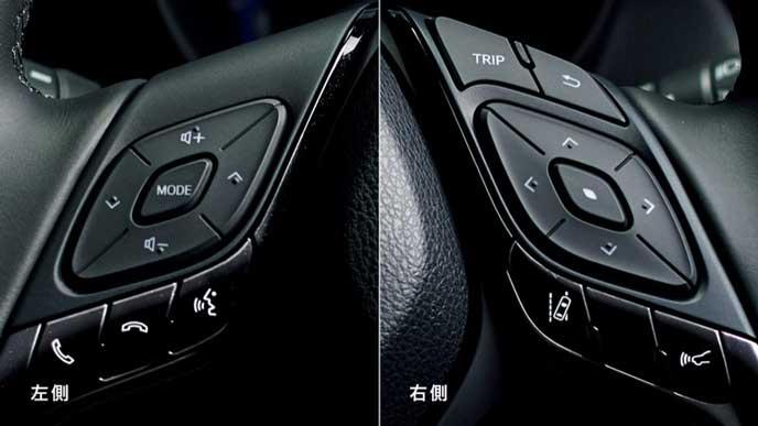 新型C-HRのステアリングスイッチ