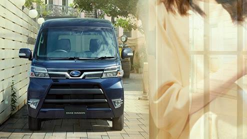 新型ディアスワゴンのマイナーチェンジ車が2017年11月13日に発売