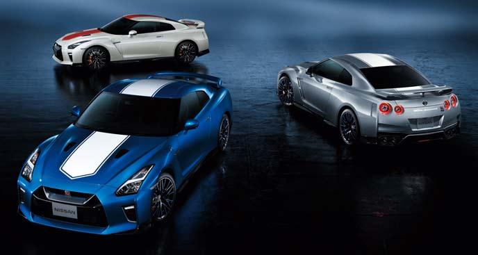 GT-R50周年記念車のエクステリア