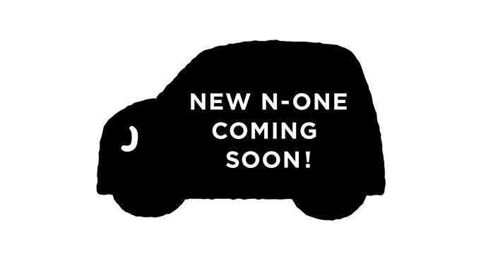 次期N-ONEを示唆するホンダ公式サイトの画像
