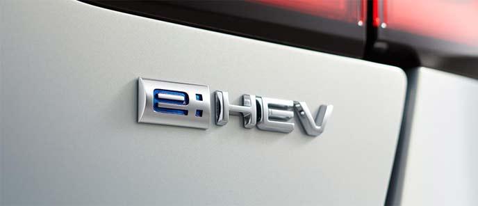ハイブリッドシステム「e:HEV」