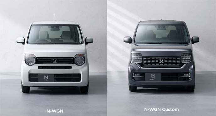 新型「N-WGN/N-WGNカスタム」