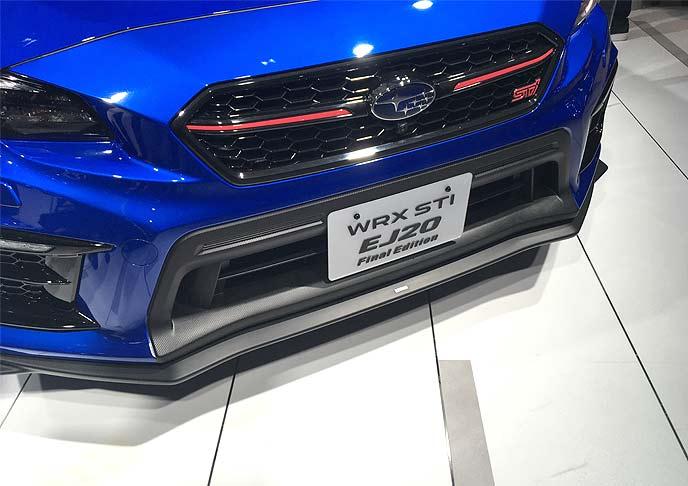 WRX STI 特別仕様車「EJ20 Final Edition」のフロントグリル
