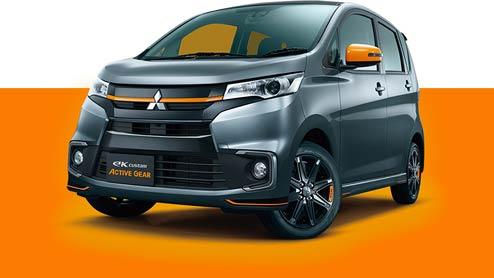 三菱ekカスタムの特別仕様車「ACTIVE GEAR」が2017年12月21日に発売