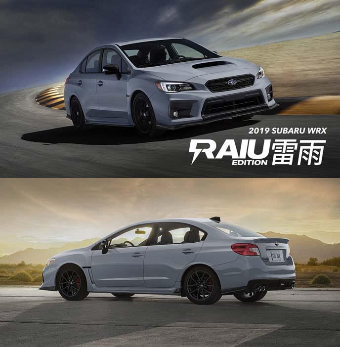 100台限定の特別仕様車WRX雷雨エディション(RAIUエディション)