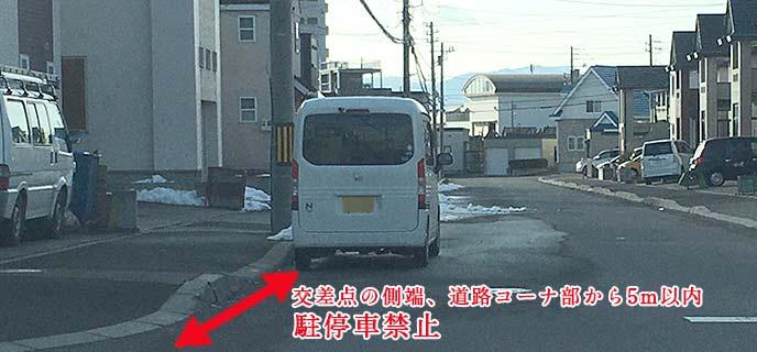 違反駐車する車