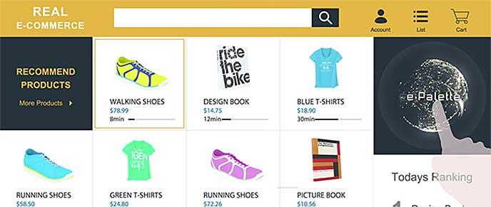 REAL E-COMMERCEのオンラインショップイメージ