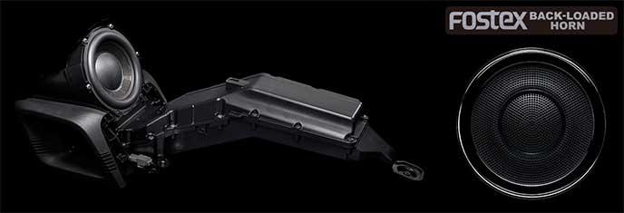 Nボックススラッシュが装備するスピーカー