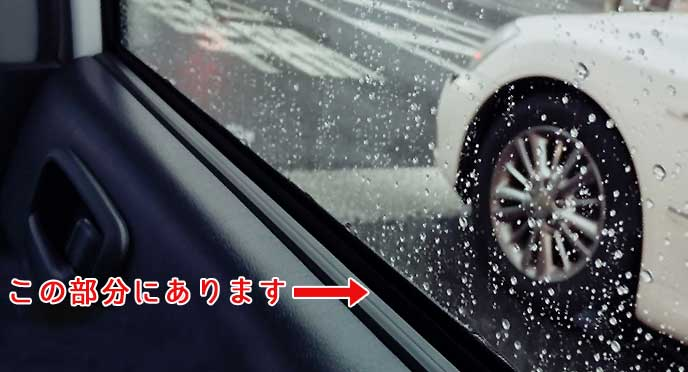 雨の道路で窓を閉めている車