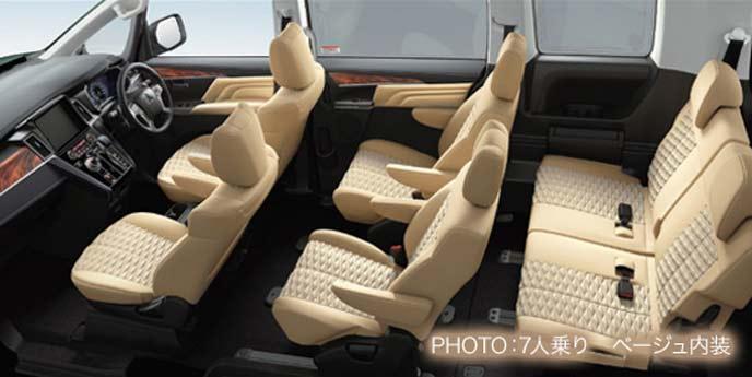 新型デリカD5の7人乗りベージュ内装