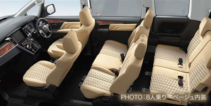 新型デリカD5の8人乗りベージュ内装