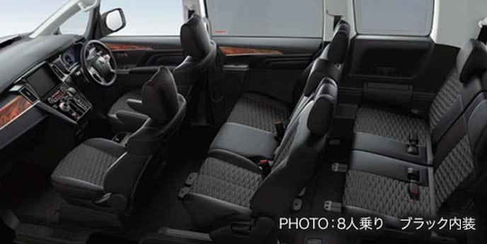 新型デリカD5の8人乗りブラック内装