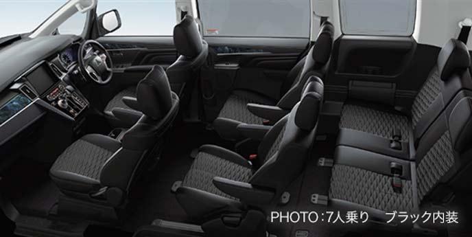 新型デリカD5アーバンギアなどの7人乗りブラック内装
