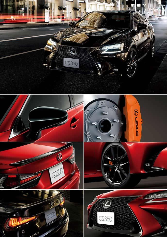 GS特別仕様車エターナルツーリングのエクステリア