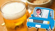 酒酔い運転と酒気帯び運転の違いは?自転車も適用で免停になることも