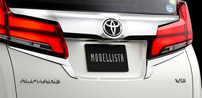 「MODELLISTA for NORMAL BODY」のバックドアガーニッシュ